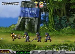 Metal Slug Special Mission
